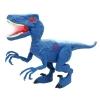 Могутній Мегазавр. Динозавр 22см зі звуком та світлом в асортименті 16900A